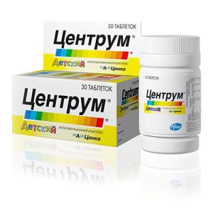 vitamini-dlya-detey-6