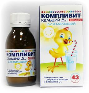 vitamin-d-dlya-detej