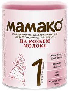 molochnaya-smes-mamako-1-na-osnove-kozego-moloka