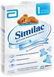 similac-bez-palmovogo-masla